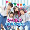 Kan & Aki's CHANNELかんあきチャンネル YouTuber