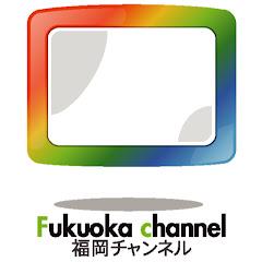 福岡チャンネル by Fukuoka city