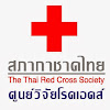 Thai Red Cross Aids Research Centre