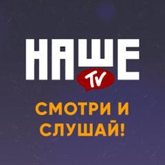 NasheTV