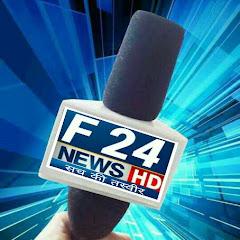 F 24 NEWS