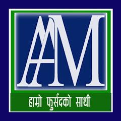 Aama Agni Kumari Media YouTube channel avatar