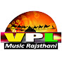 VPL Music Rajasthani