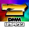 【公式】DMMぱちタウンch YouTuber