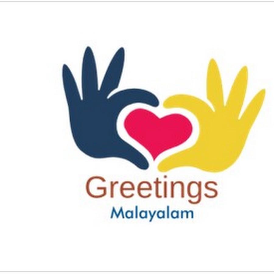 Greetings Malayalam Youtube