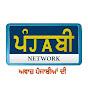 Punjabi Network