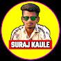Aadivasi Entertainment