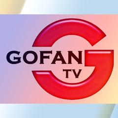 Gofan TV