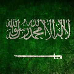Saudi Thinker