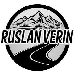Ruslan Verin — Велопутешествия