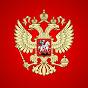 Сборная России по