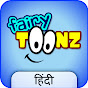 Fairy Toonz Hindi