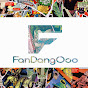 FanDangOoo