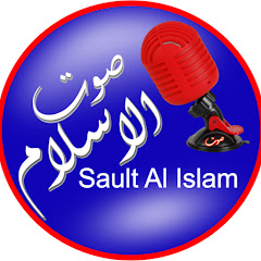 Faisal Islamic TV