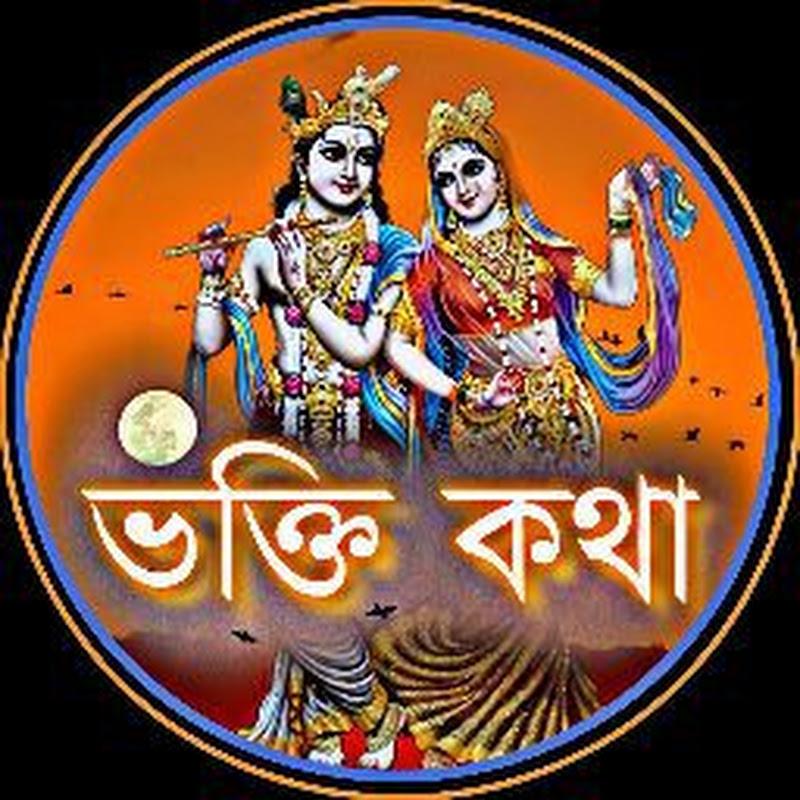 NATURAL BEAUTY & LIFE