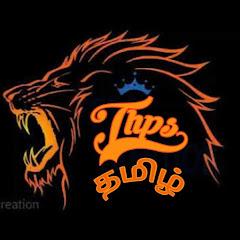 Thps Tamil - Edu&Entmt