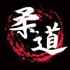Judoclub Edo Vzw