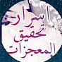 Ihssan.DIY.إحسان