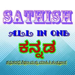 SATHISH ALL IN ONE KANNADA