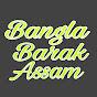 Bangla Barak silchar
