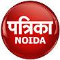Patrika Noida