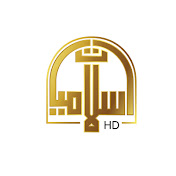 اسلاميات hd