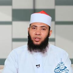 القناة الرسمية للشيخ حسام جاد