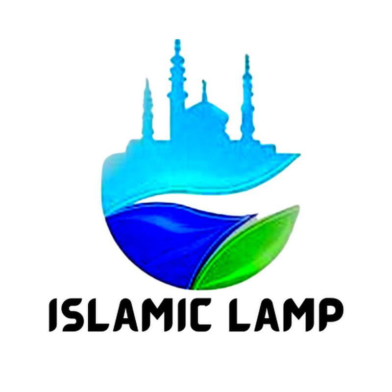 Islamic LAMP (islamic-regulations)