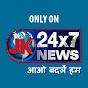 JK24x7News