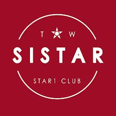 SISTAR 台灣粉絲團