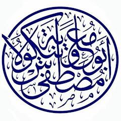 Learn Arabic Thru Reading