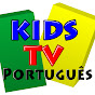 Kids Tv Português -