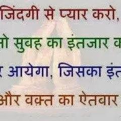Om shanti ,
