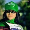 Saudi Celebrities Channel