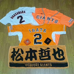 giantsbaseball2012