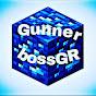 Gunner bossGR