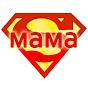 ♥ Супер МАМА ♥