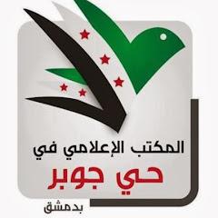 Jobar Media
