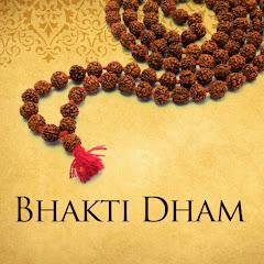 Bhakti Dham