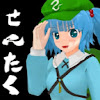 WASH Kotaro- YouTube