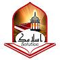 Islamic Solution
