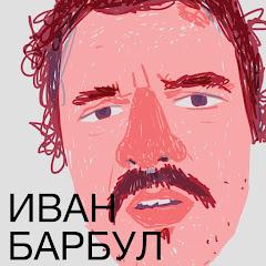 GoshaProductionPrank