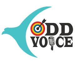 odd voice