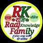 RK.Raaj।।*राज*Raj