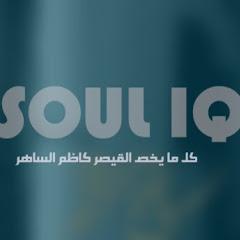 Soul IQ