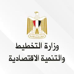وزارة التخطيط والمتابعة والاصلاح الاداري
