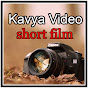 kavya video short film