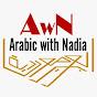 AWN ArabicWithNadia