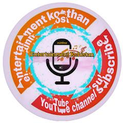 Entertainment Kohistan