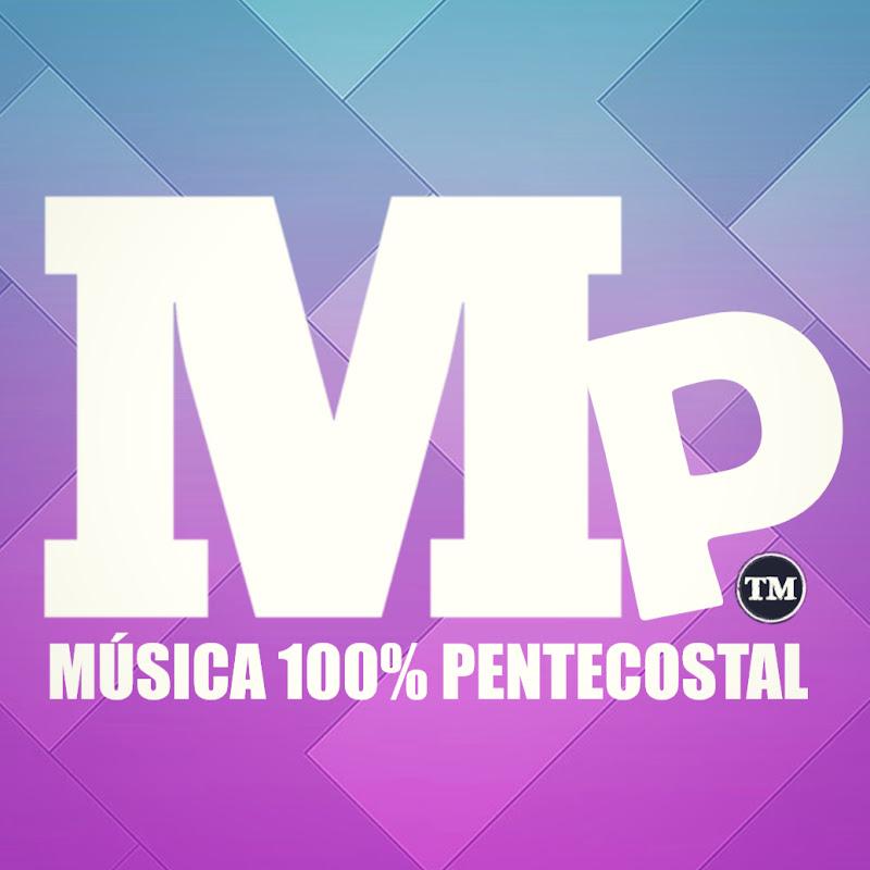 PlayMusic IPUC